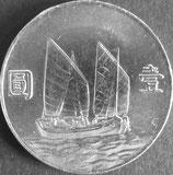 中華民國23年壱圓