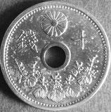 10銭白銅貨 大正14年
