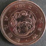 2銭銅貨 明治9年