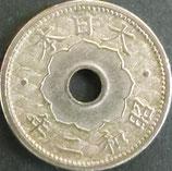 10銭白銅貨 昭和2年