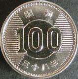 稲100円銀貨 昭和38年