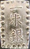 安政一朱銀(L字横・接)Pp