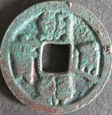 朝鮮通寶 西暦1518年長字濶縁