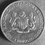 マーレイシア記念銀貨 西暦1985年