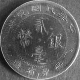 中華民國弐壱銀幣