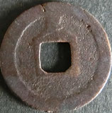 大字背足(足尾) 西暦1741年