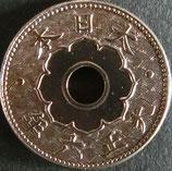 5銭白銅貨 大正6年