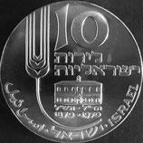 イスラエル銀貨 西暦1970年
