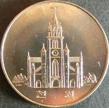 韓国記念貨 西暦1984年