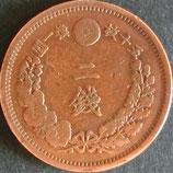 2銭銅貨 明治16年