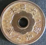 小型5銭白銅貨  昭和7年