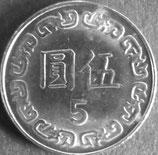 中華民國71年五圓