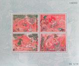 タイ記念切手