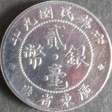 中華民國9年 弐壱銀幣