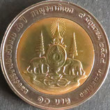タイ記念貨
