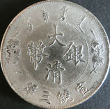 大清銀幣 壱圓