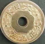 10銭白銅貨 大正9年