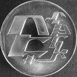 イスラエル銀貨 西暦1976年