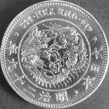 壱圓銀貨(小型) 明治29年丸銀打
