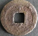 尖り千(石ノ巻)   西暦1838年