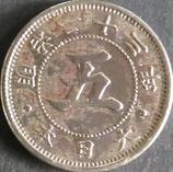菊5銭白銅貨 明治23年