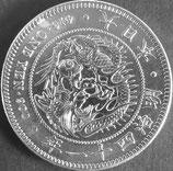 壱圓銀貨 明治41年小型