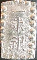 安政一朱銀(短足ヘ・斜長)Ln