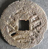 背 盛(鉄) 西暦1866年