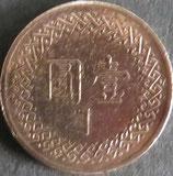 中華民國70年  壱圓