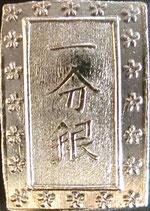 天保一分銀(草天常)Pt