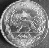 イラン銀貨