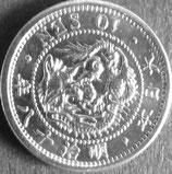 竜10銭銀貨 明治18年
