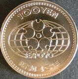日本万国博覧会100円白銅貨