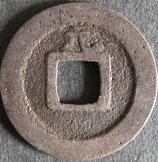 細字背元(大阪)    西暦1741年