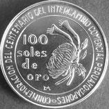 ペルー共和国 西暦1973年