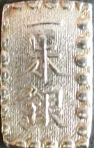 安政一朱銀(L字斜・斜長)On