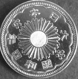 小型50銭銀貨 昭和4年