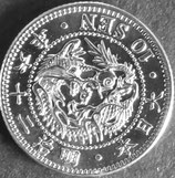 竜10銭銀貨 明治26年