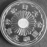 小型50銭銀貨 昭和9年