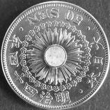 旭日50銭銀貨 明治44年