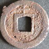 大字背千(石ノ巻) 西暦1739年