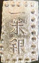 安政一朱銀(短足ヘ・ヘ短)Lk