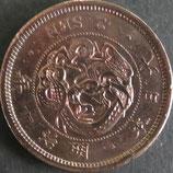 2銭銅貨 明治10年波ウロコ