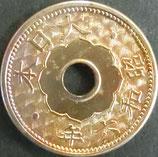 10銭白銅貨 昭和6年