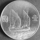 中華民國壱圓26,6g