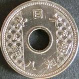 10銭ニッケル貨 昭和8年