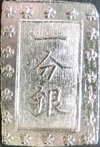 安政一分銀(短柱銀ハネ是)Fg