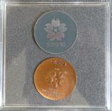 エキスポ記念メダル