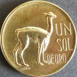 ペルー共和国 西暦1971年