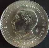 メキシコ記念銀貨 西暦1957年